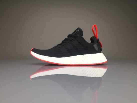 "new style 79fa9 d302b Adidas NMD R2 Primeknit ""Black Red"" BA7252"