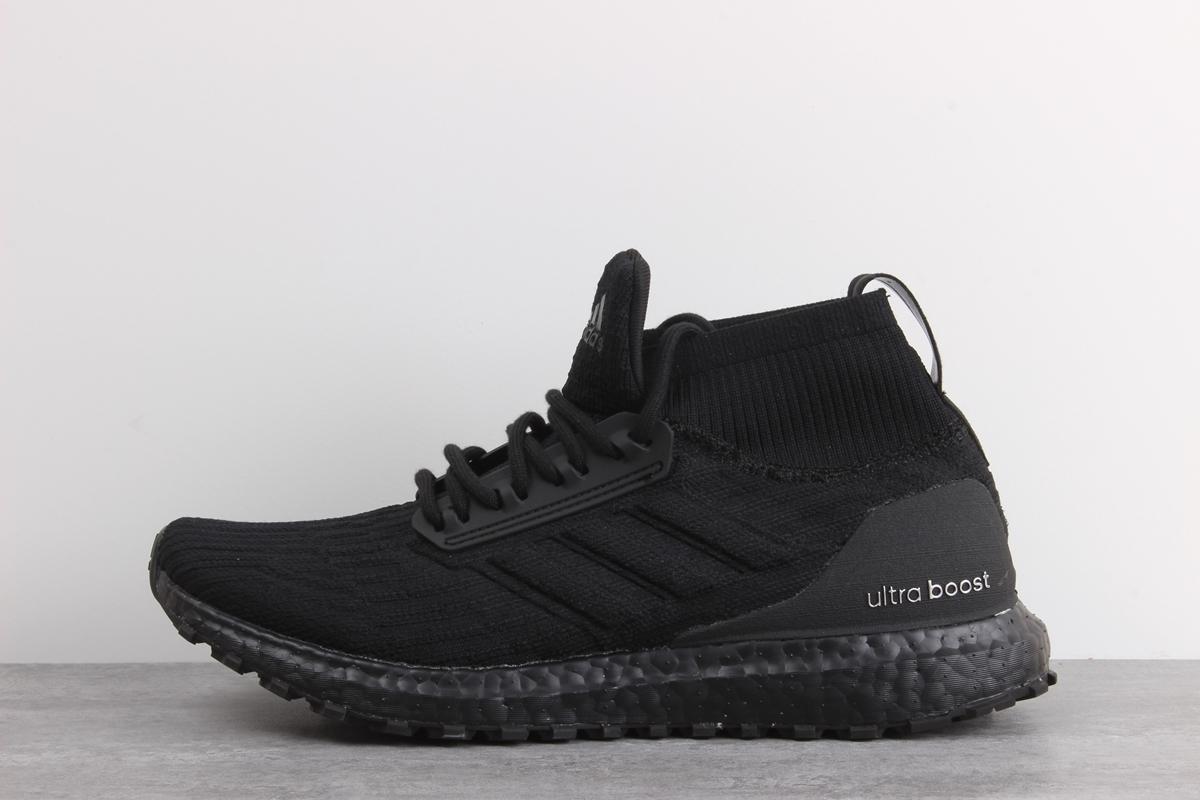 Adidas ultra spinta sotto traccia cachi nero by8925 40 45
