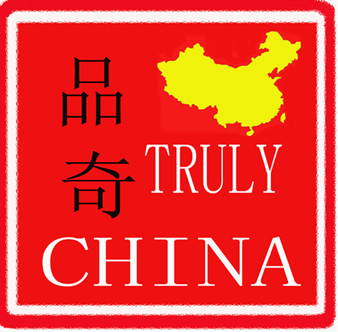 Truly China Travel