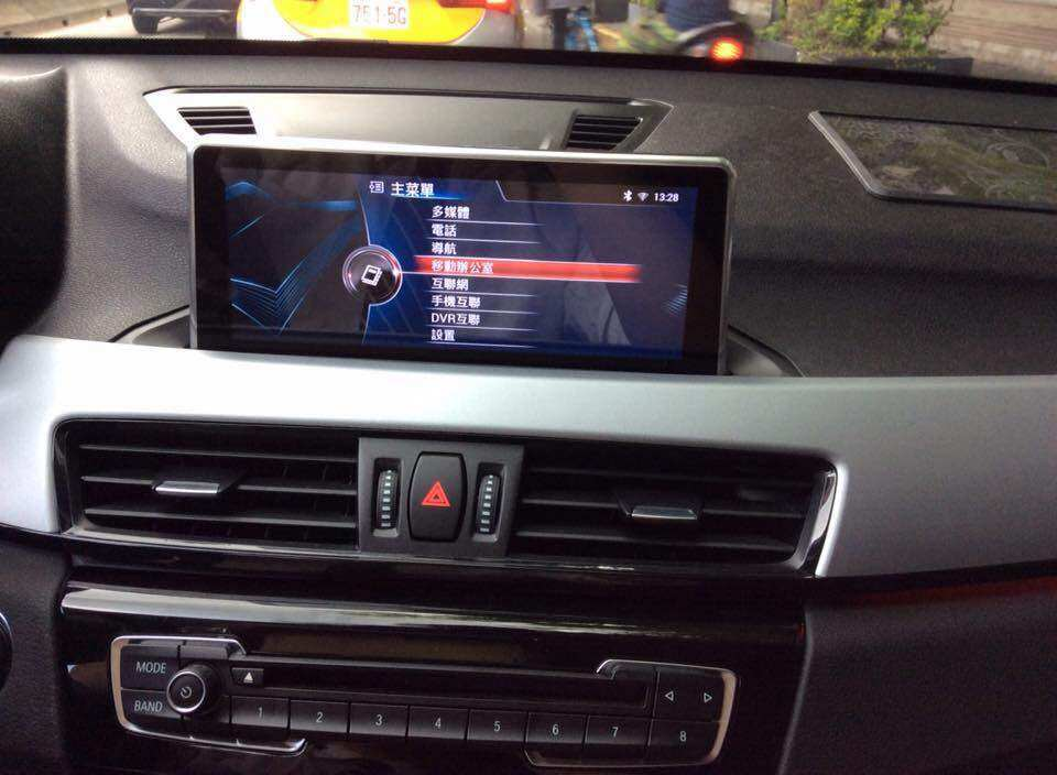 "8.8"" Android Autoradio Headunit Head Unit Car Stereo GPS ..."