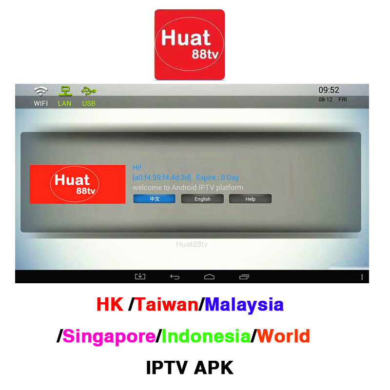 76+ Indonesia My Tv Channel Online Apk - MYIPTV Malaysia With Astro