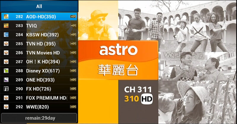 HaoHD (HDTV) APK-Package A,Malaysia Astro Singapore HK Taiwan Chinese BPL  Sports English Android IPTV Subscription