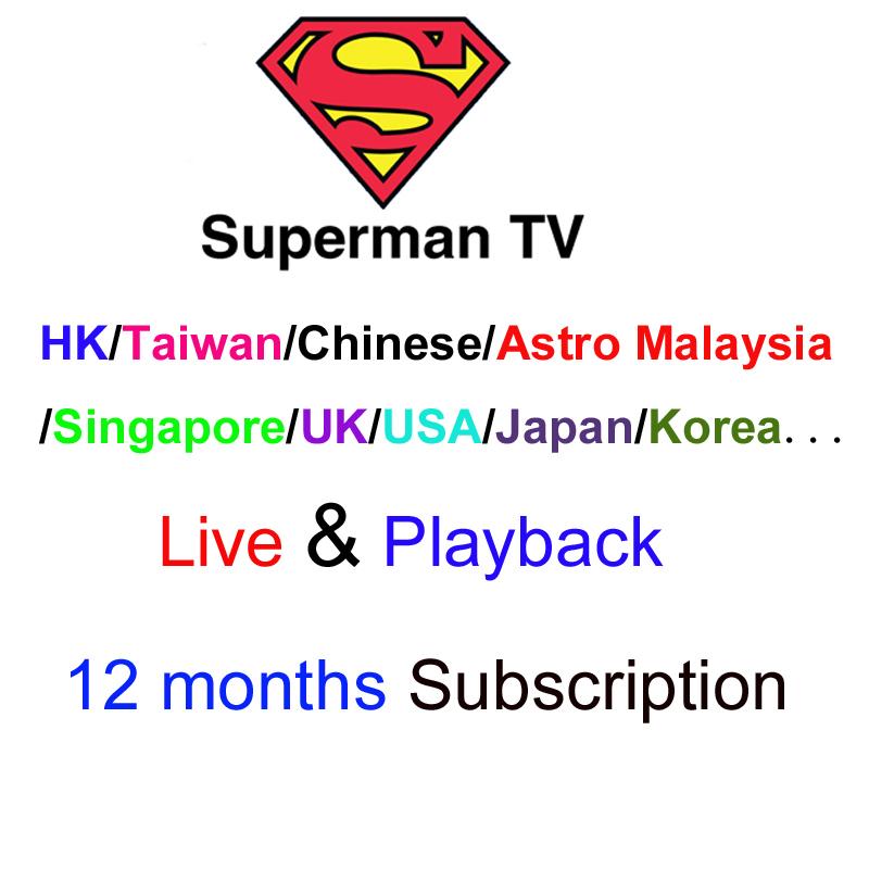 Superman TV IPTV Subscription watch HK,Taiwan,Mainland,USA,UK,Astro  Malaysia,EPL/BPL,NBA,Japan,Korea Channels