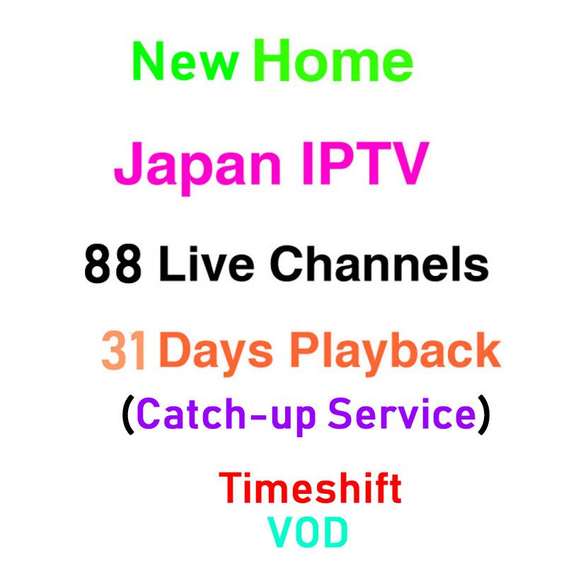 NewHome Japan iptv APK live Japanese channels with 31 days playback (  Catch-up Service) ,5 days preview & Timeshift Function