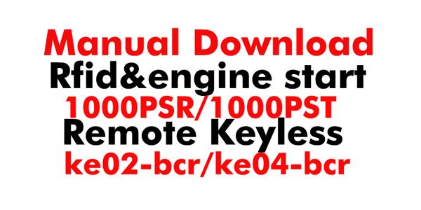 Cardot 1000PSR/1000PST rfid engine start stop system manual KE02-BCR/KE04-BCR manual download site: