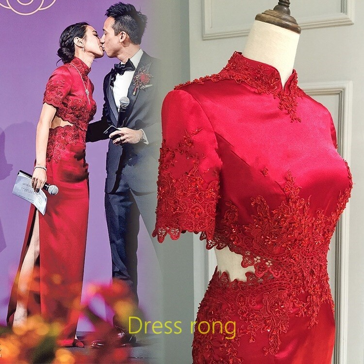 Red Wedding Dresses.The Bride S Engagement Dress Is A Red Wedding Dress With A Red Wedding Gown