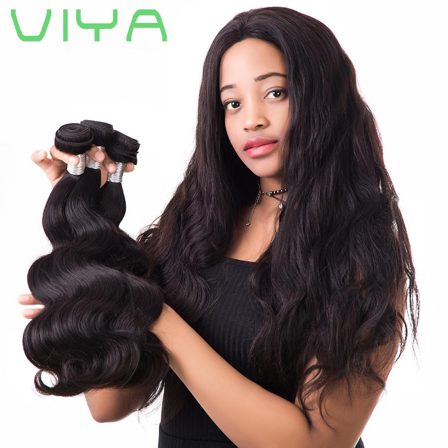 8a Queen Hair Products Peruvian Virgin Hair Weave 4pcs Human Hair