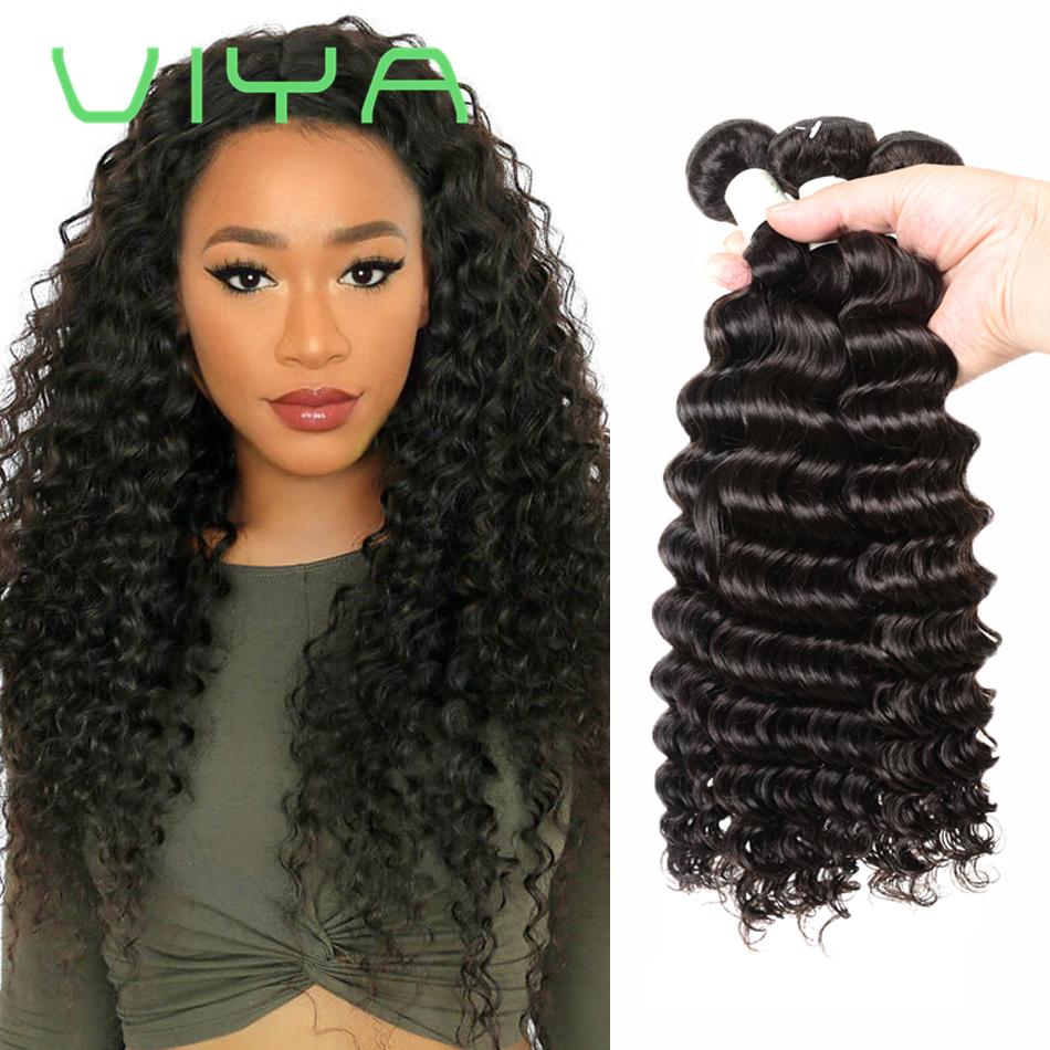 Deep Wave Brazilian Hair Weave Bundles 10 28 Inch Virgin Hair