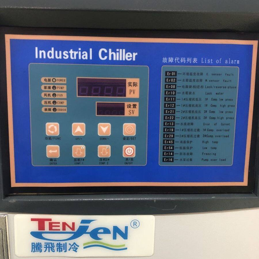 Problems that need attention in the use, installation and maintenance of air-cooled chillers