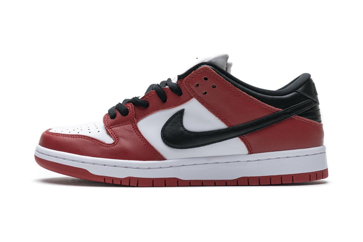 PK God Nike SB Dunk Low Pro Chicago