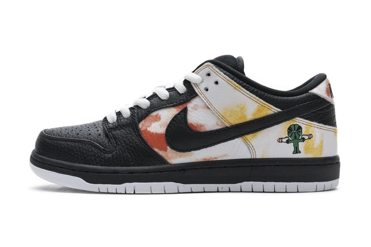 PK God Nike SB Dunk Low Raygun Tie-Dye Black