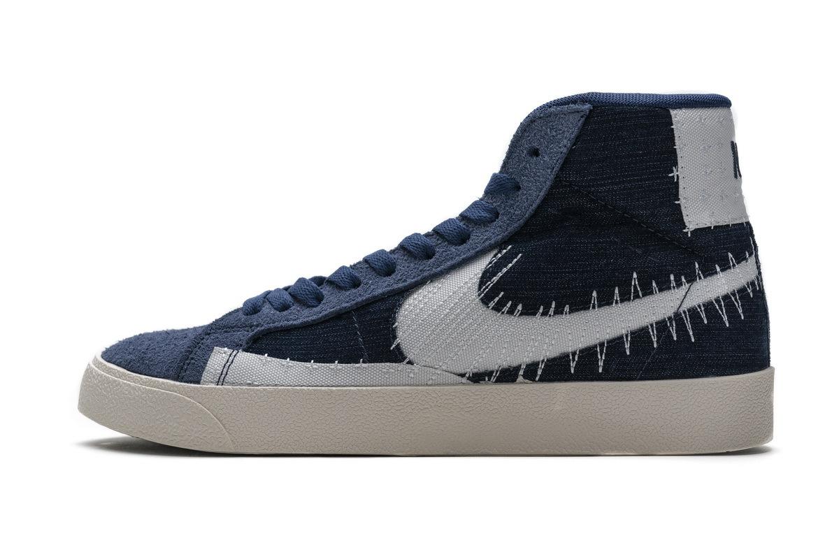 PK God Nike SB Blazer Mid Premium Sashiko