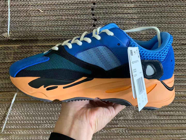 PK God adidas Yeezy Boost 700 Bright Blue