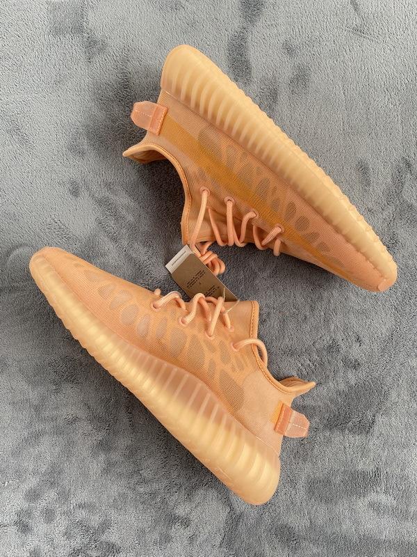 PK God adidas Yeezy Boost 350 V2 Moncla