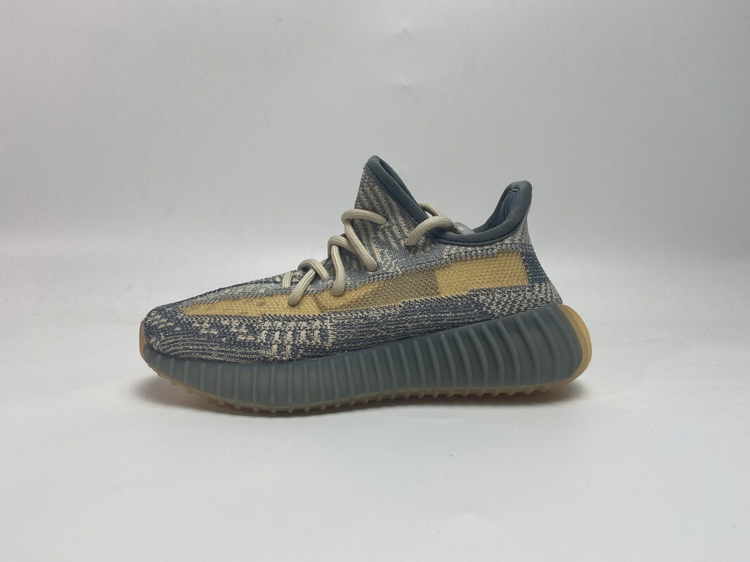 PK God adidas Yeezy Boost 350 V2 Israfil (kids)