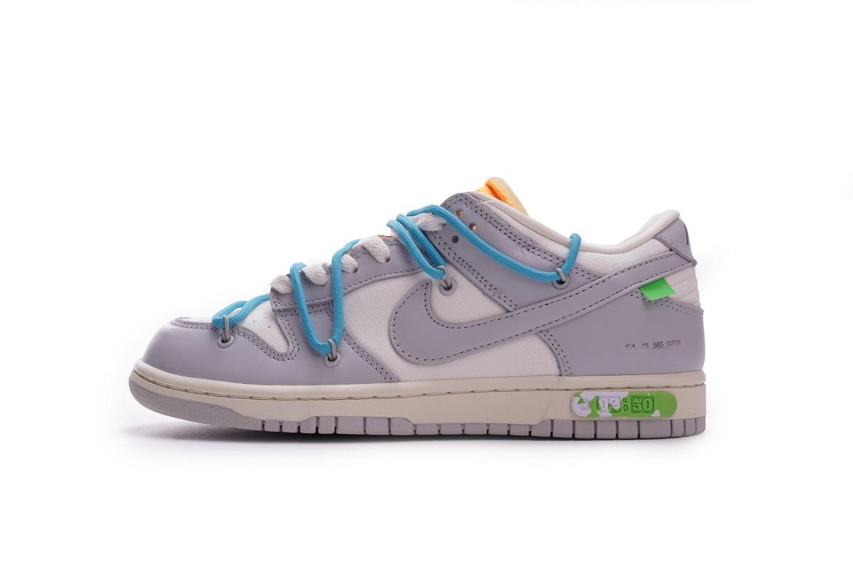 PK God Nike Dunk Low Off-White Lot 2