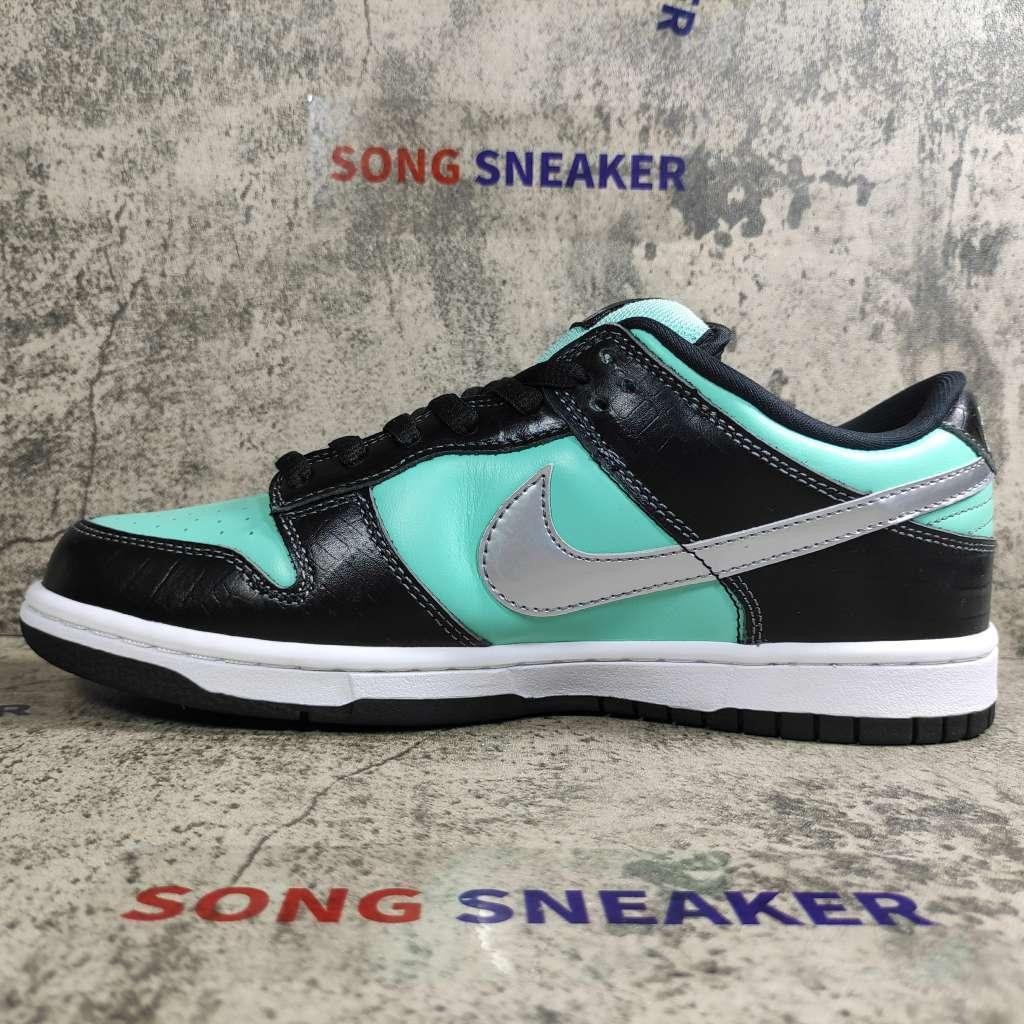 Nike Dunk SB Low Diamond Supply Co Tiffany