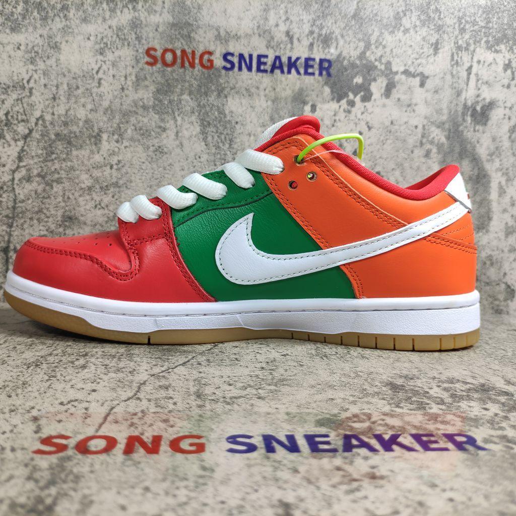 Nike SB Dunk Low 7 Eleven