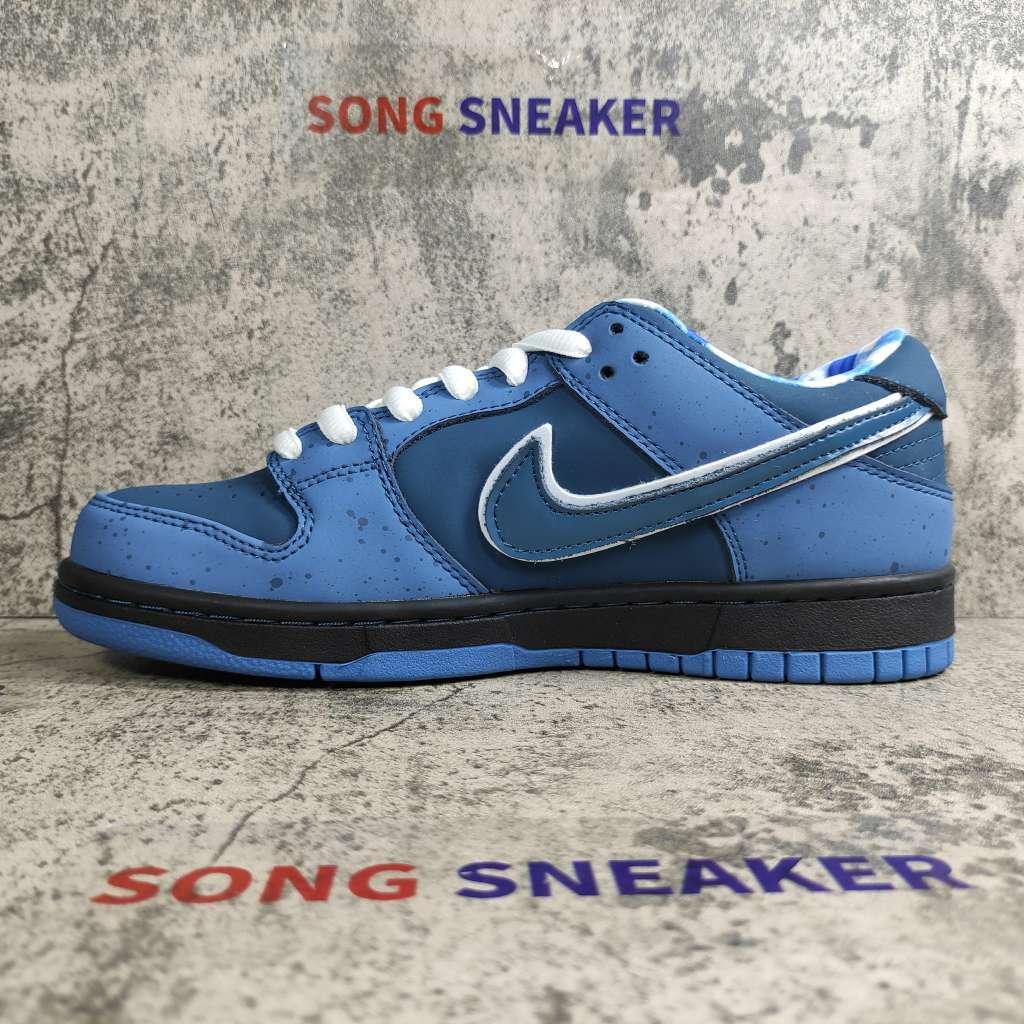 Nike Dunk SB Low Blue Lobster