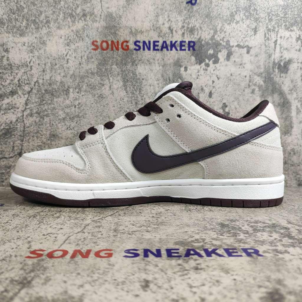Nike SB Dunk Low Desert Sand Mahogany