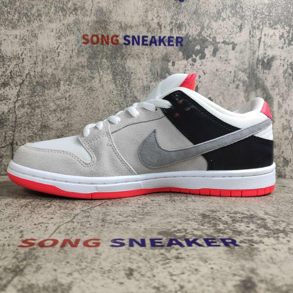 Nike SB Dunk Low Infrared Orange Label