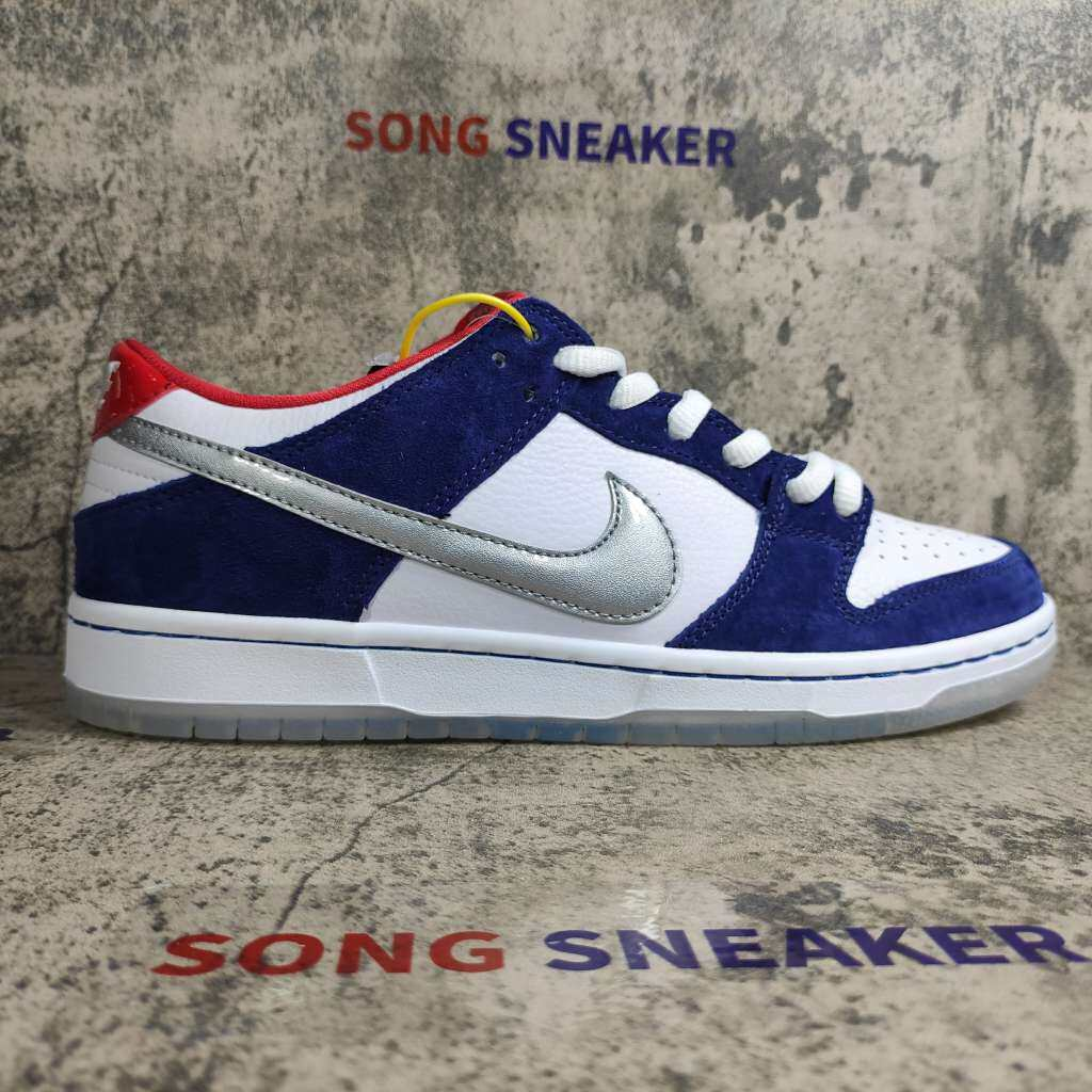 Nike Dunk SB Low Ishod Wair BMW