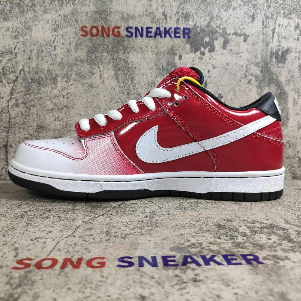 Nike Dunk SB Low Kuwahara Et