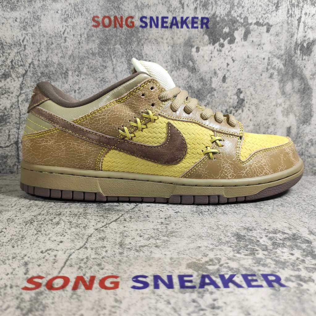 Nike Dunk SB Low Shanghai 2
