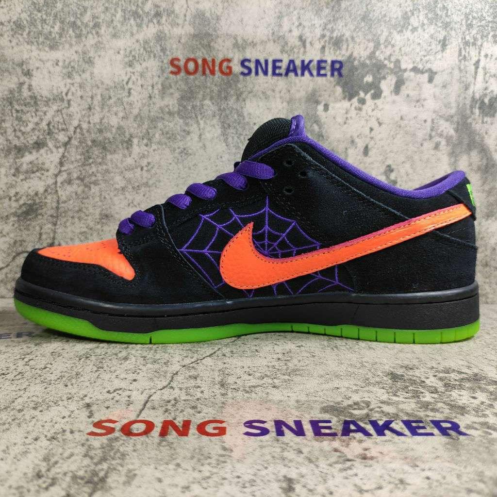 Nike SB Dunk Low Night of Mischief Halloween