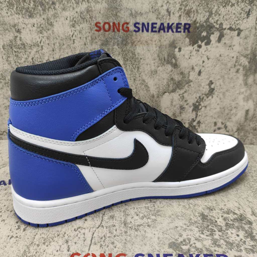 Air Jordan 1 Retro Fragment