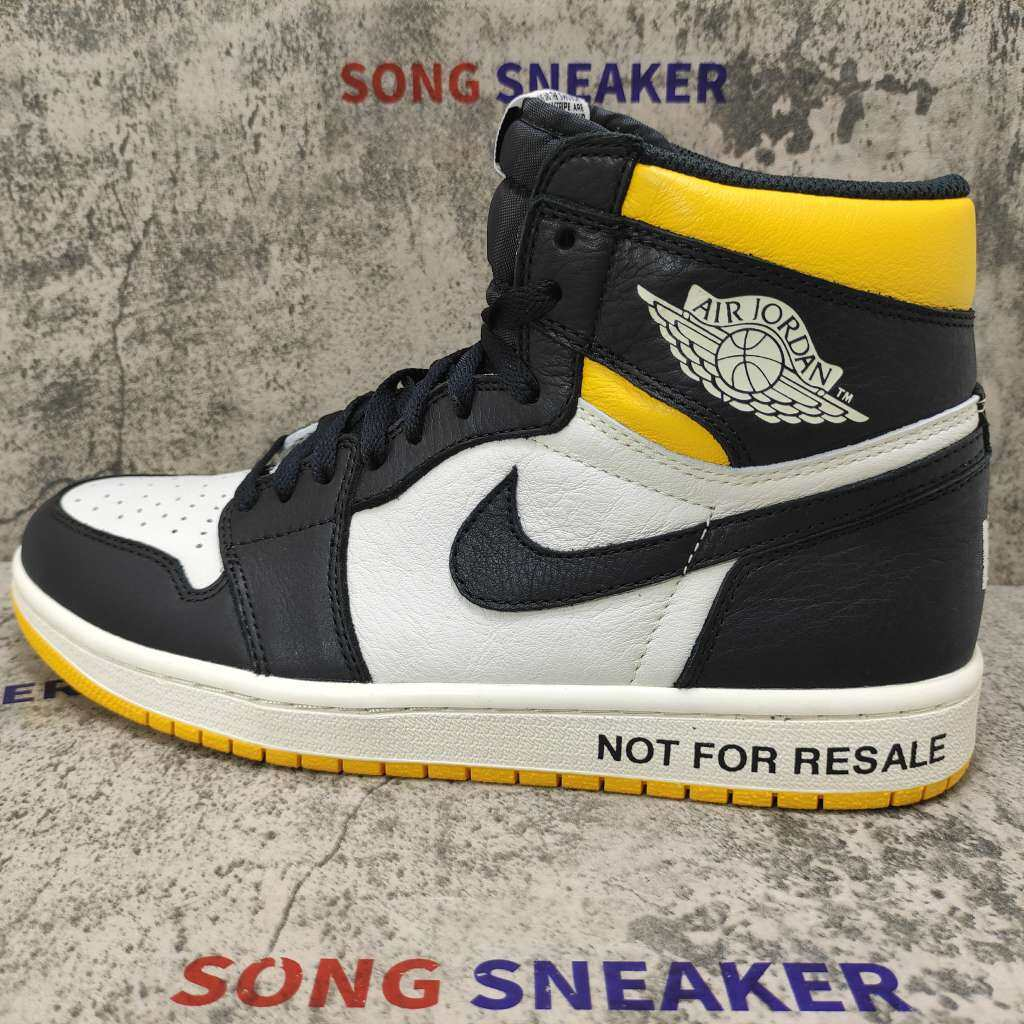 Air Jordan 1 Retro High Not for Resale Varsity Maize