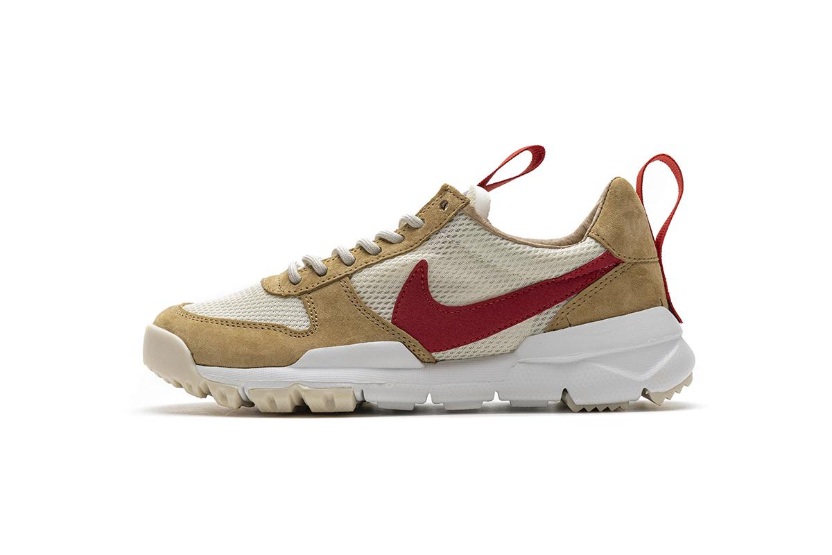 Nike Mars Yard 2.0 Tom Sachs