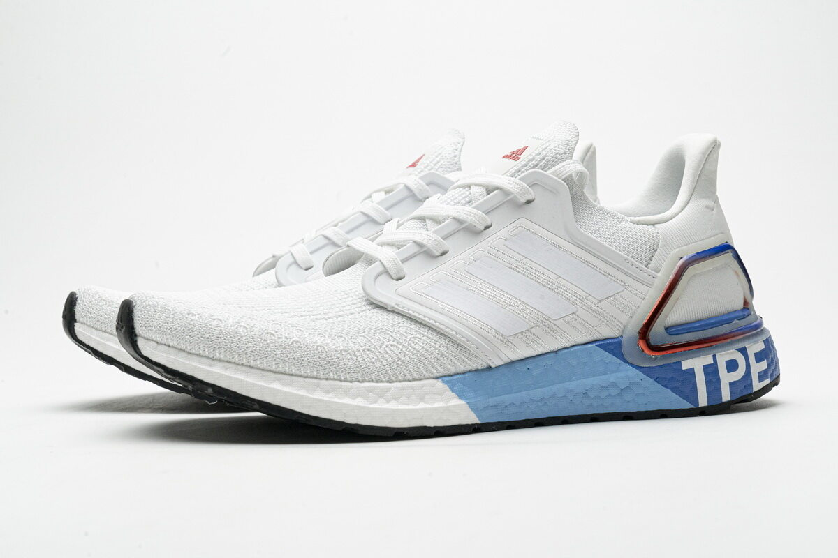 Adidas Ultra Boost 20 City Pack Taipei FX7816