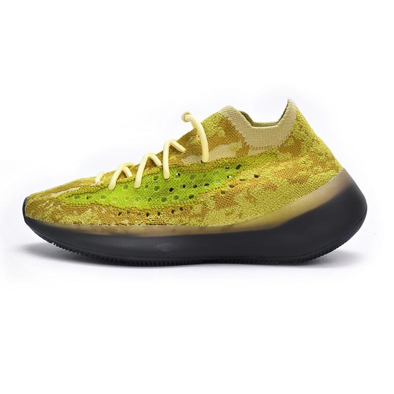 adidas Yeezy Boost 380 Reflective Hylte Glow