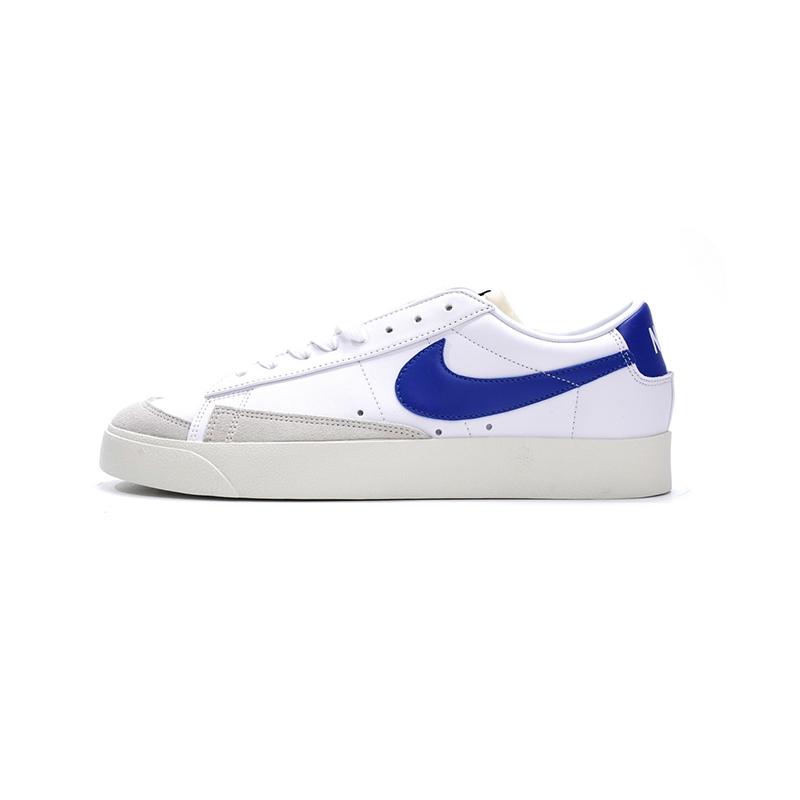 Nike Blazer Low 77 Vintage Hyper Royal