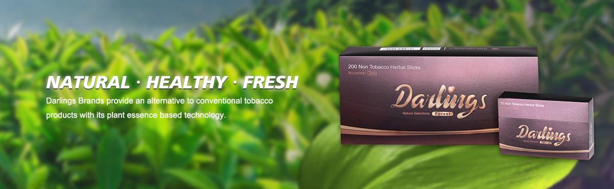 Jasmine Tea Flavor, different from any Marlboro or HEETS falvors, Nicotine FreeJasmine Tea Flavor, different from any Marlboro or HEETS falvors, Nicotine FreeHeatsticks,Darlings,iqos,heat not burn,heets,sell heets