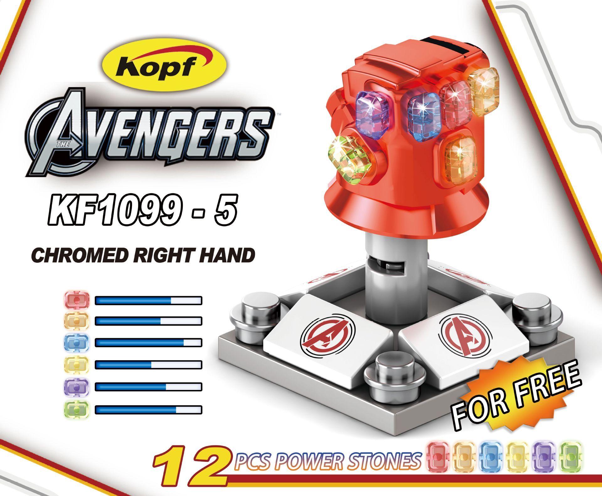 Kopf Superhero Series - Gold plating right hand glove educational toy
