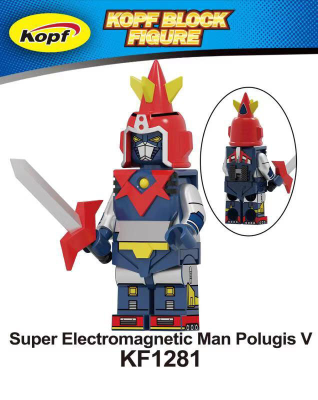 Kopf Third Party Series - Super Electromagnetic Man Polugis V KF1281