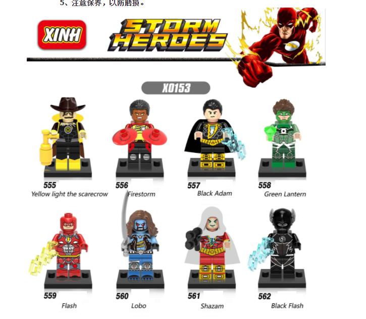 XINH Super Hero Figures X0153 Fire Storm Robb Shazam Minifigures