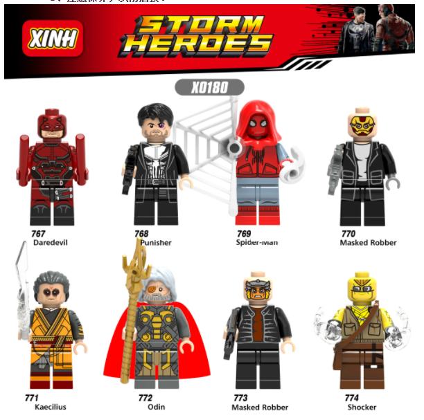 XINH Super Hero Figures X0180 Daredevil Punishes Spider Minifigures