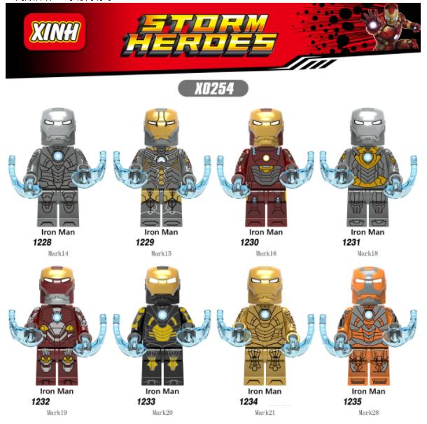 XINH Super Hero Figures X0254 Iron Man Insert Small Particles Minifigures