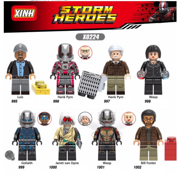 XINH Super Hero Figures X0224 Macrovenom Toxin Minifigures
