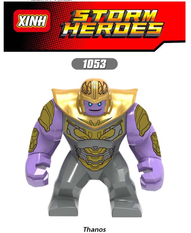 XINH Super Hero Figures X1053 Thanos Minifigures