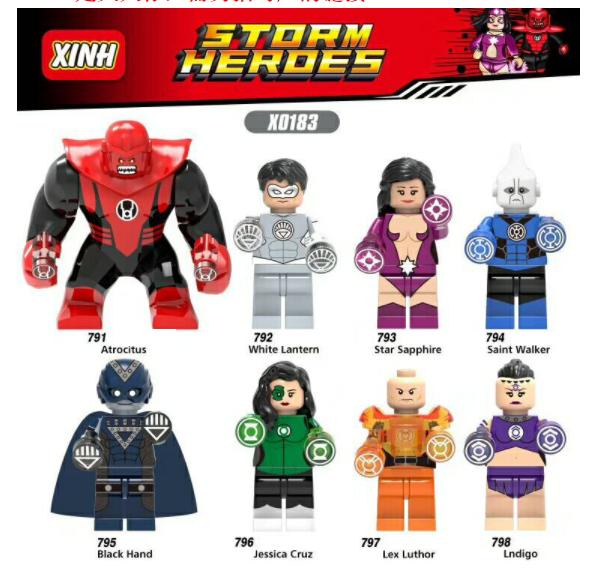 XINH Super Hero Figures X0183 Atohithas Minifigures