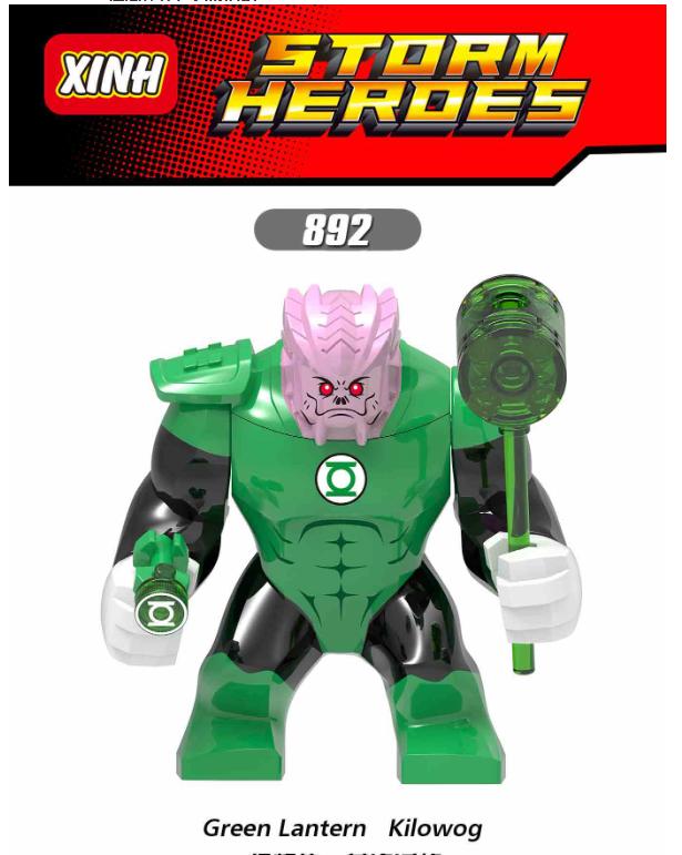 XINH Super Hero Figures X892 Green Lantern Kilowog Minifigures