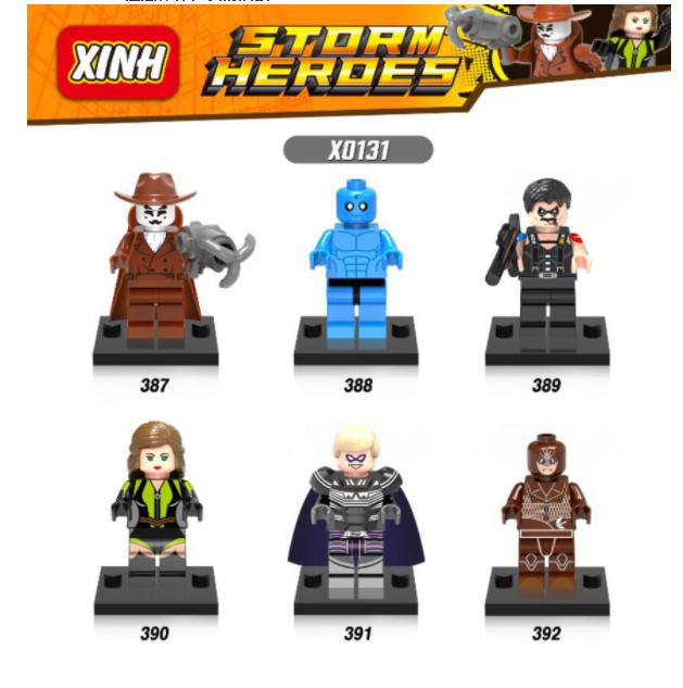 XINH Super Hero Figures X0131 Watchmen Minifigures