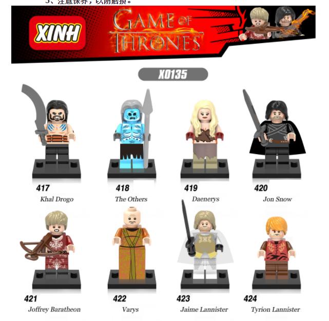 XINH Super Hero Figures X0135 Vulture Minifigures