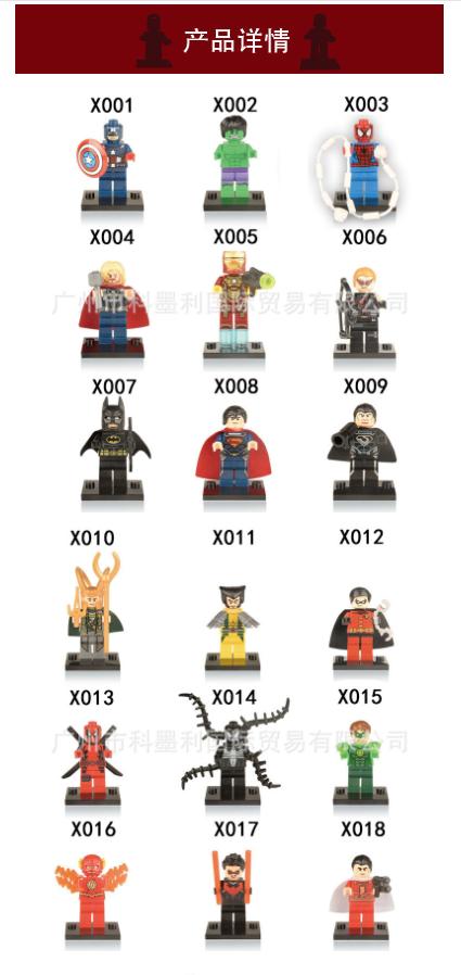 XINH Super Hero Figures X001-018 Small Granule DIY Children's Puzzle Minifigures