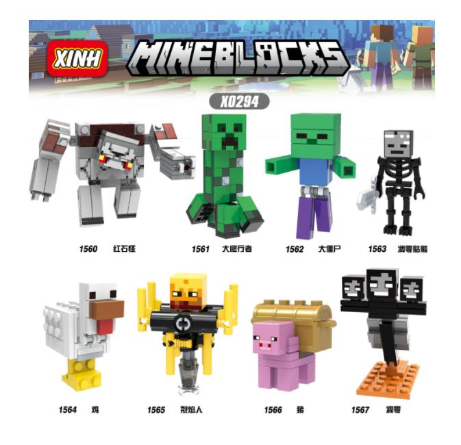 XINH Super Hero Figures X0294 Even D World Series Minifigures