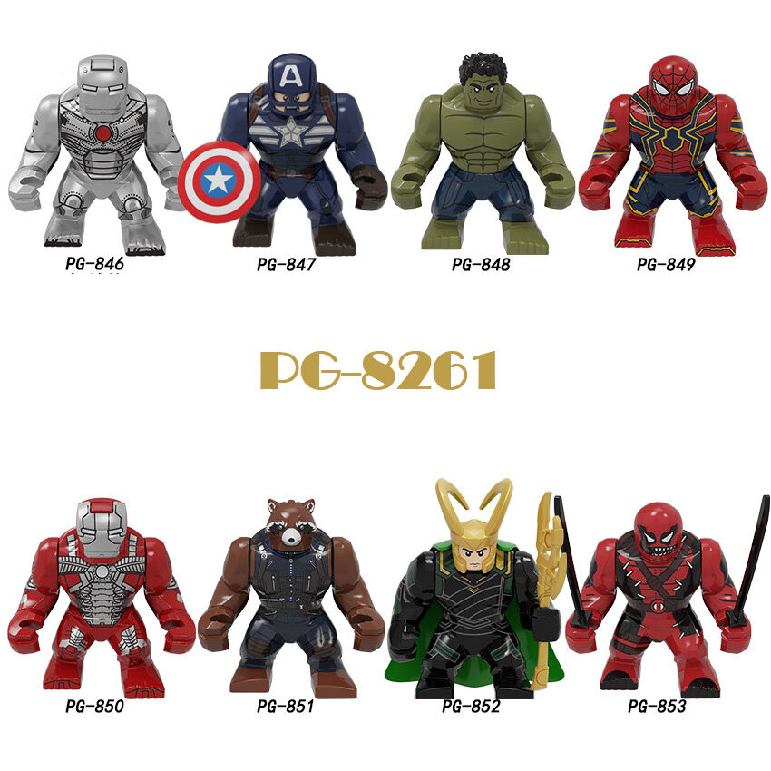 Pogo Superhero Series - PG8261 Iron Man Captain America Hulk Minifigures